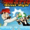 Марио уличные бои